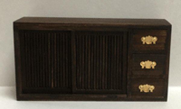 画像1: NO43 (1)